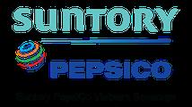 View Suntory PepsiCo profile